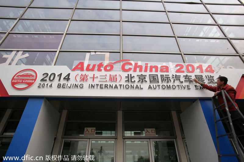 Auto China 2014 is set to open in Beijing