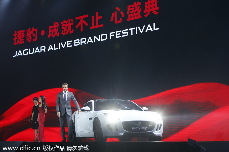 Big stars shine at Auto China 2014