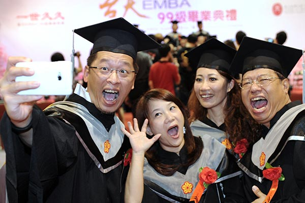 Emba Expected Not To Be Just For Rich And Powerful Business Chinadaily Com Cn
