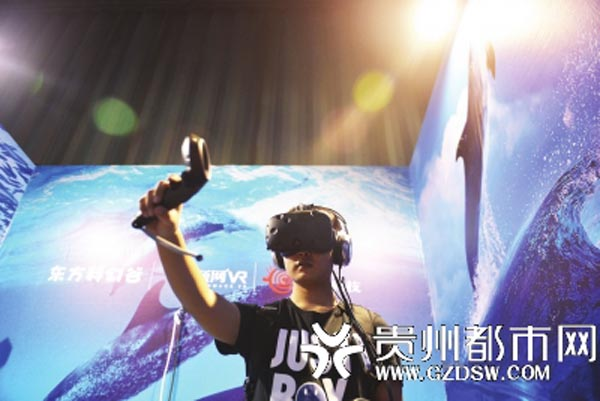 Virtual fantasy planned on a grand scale at Guizhou theme park