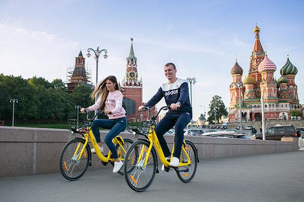 Ofo announces European expansion - Business - Chinadaily.com.cn