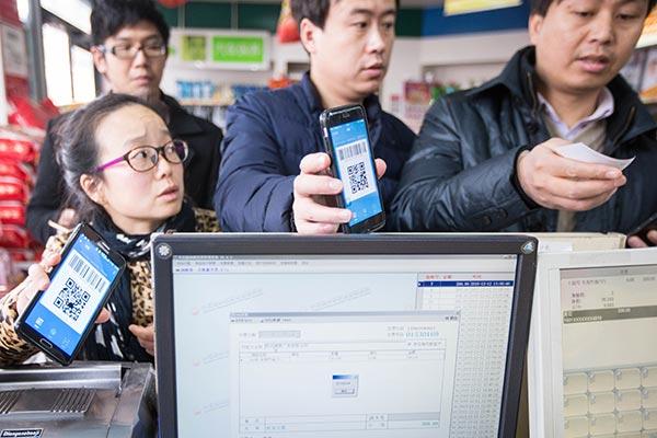 Resultado de imagen de chinos con alipay