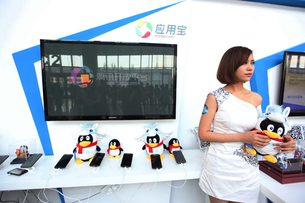 Tencent S Secret Weapon Connects Brands Youth Business Chinadaily Com Cn