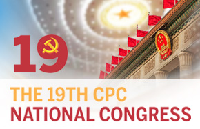Image result for 19th CPC National Congress