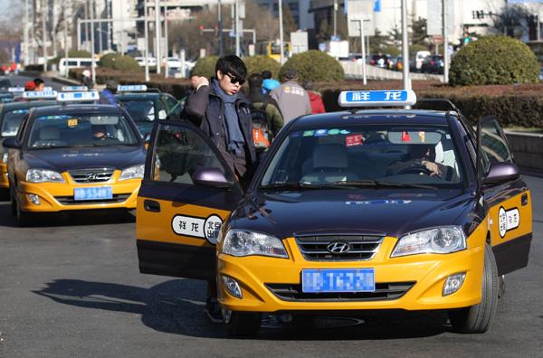 ผลการค้นหารูปภาพสำหรับ china taxi