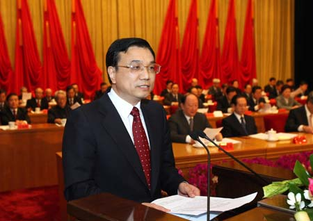 China Association for Promoting Democracy's congress opens