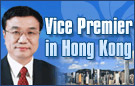 HK set to play big role in south's progress