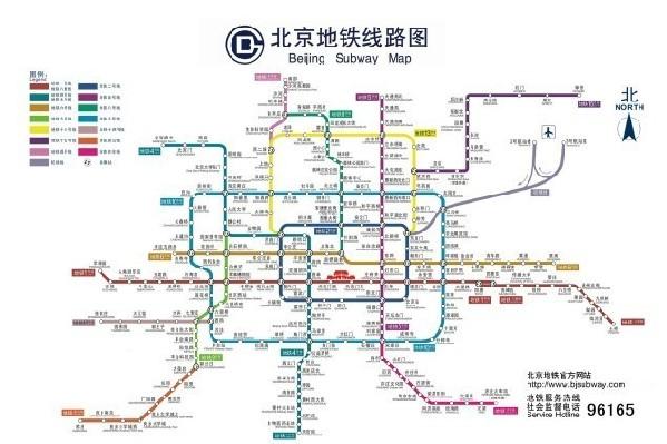 Beijing Map Subway.Evolution Of Beijing Railway China Chinadaily Com Cn