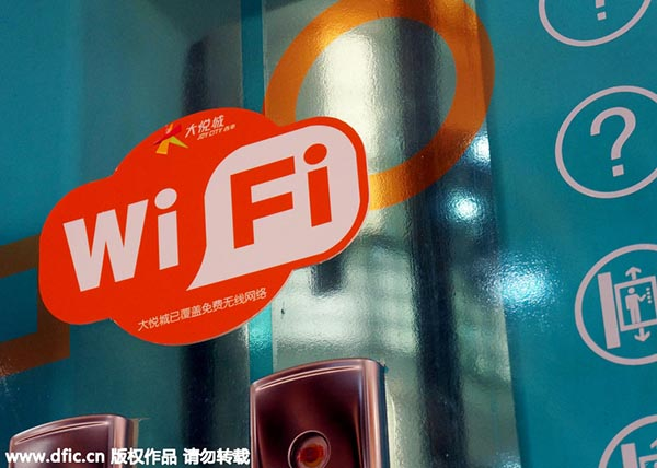 China Internet & WIFI
