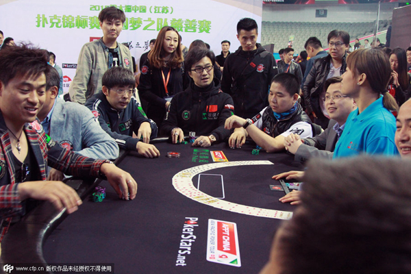 Beijing casino poker casino parties on long island