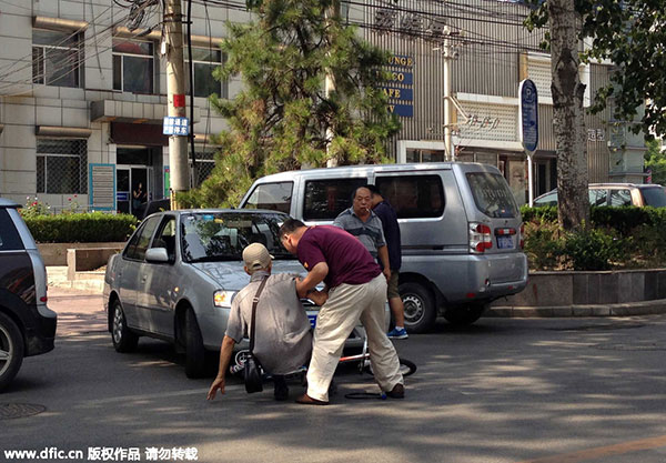 Beijing mulls laws to protect Good Samaritans