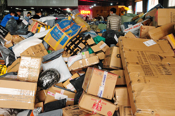Image result for shopping trash