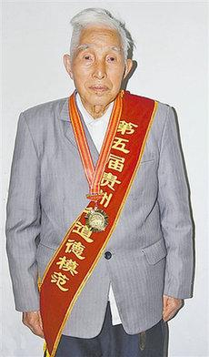 Guizhou man looks after shelter in secret for 40 years
