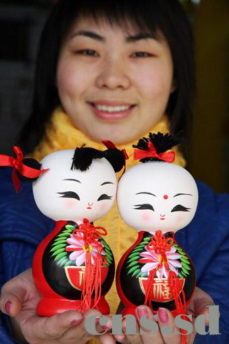 China Doll As Gift