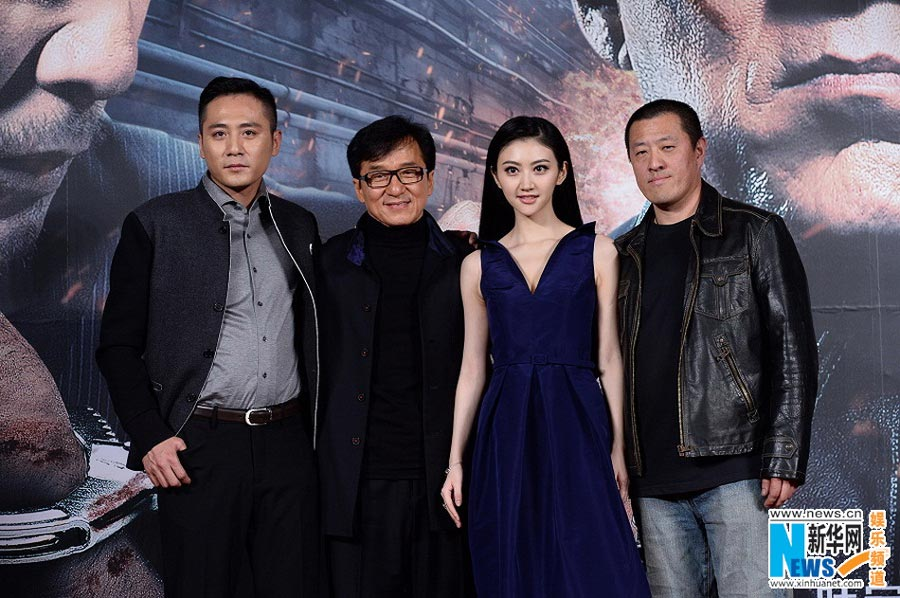 Police Story 2013 To Be Screened On Dec 24 10 Chinadaily