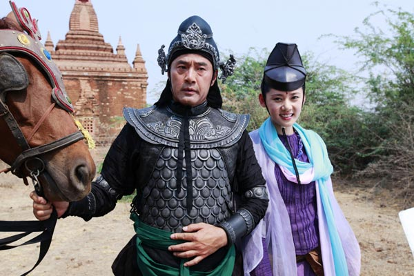 Movie burmese korean 25 very