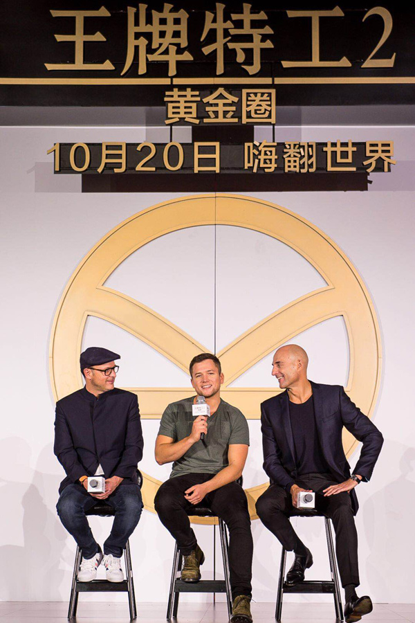 Fans In For Treat As Kingsman Sequel Comes To China 1 Chinadaily Com Cn