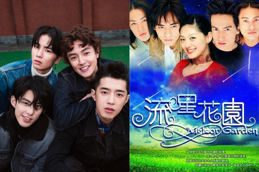 From 2001 To 2017 Memories Of Meteor Garden 1 Chinadaily Com Cn