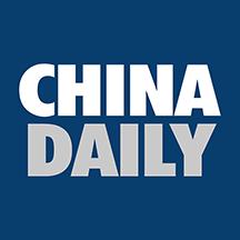 enapp.chinadaily.com.cn