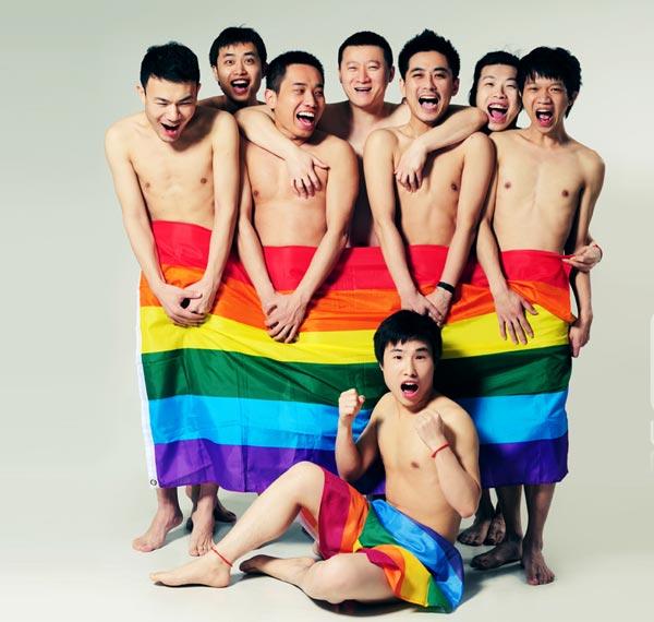 gay dating forum
