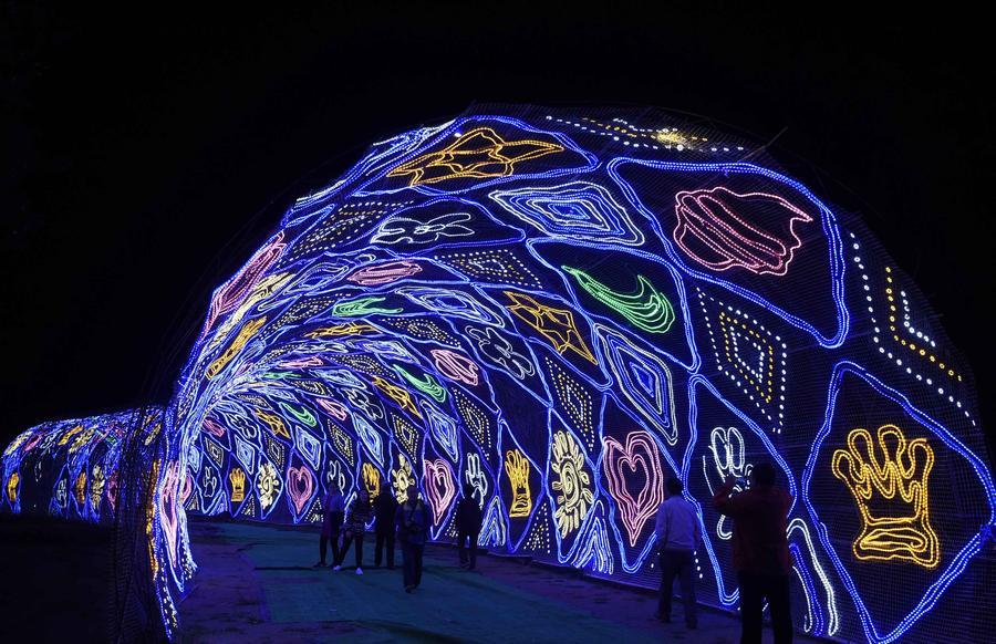 Led Light Show Seen At Beijing Int L