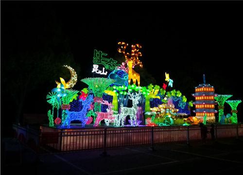 photos offer sneak peek of mid autumn lantern festival 3 autumn
