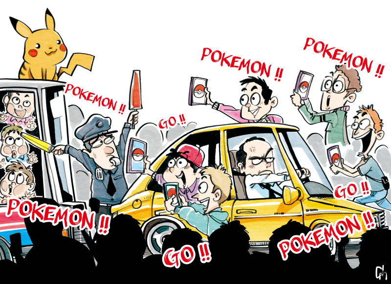 Pokemon Go Causes Traffic Jam Opinion Chinadaily Com Cn