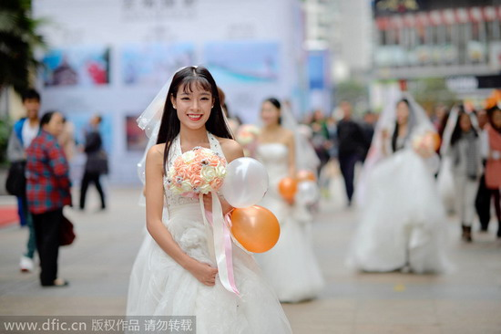 Leftover Women China