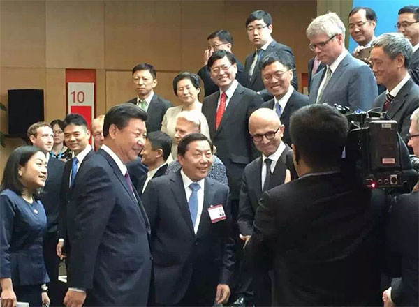 2015 Xi Jinping visit to the United States