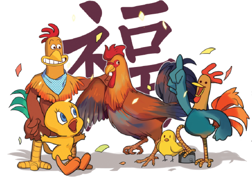 Celebrating Year Of Rooster Chicken Hen Opinion Chinadaily Com Cn