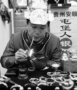 Guizhou's traditional handicrafts shown off