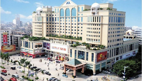 Image result for maoming shopping