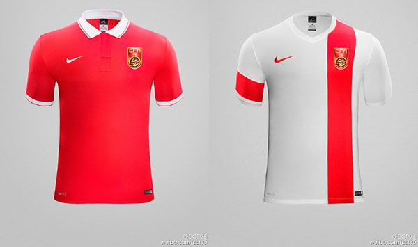 New Nike kits for China soccer team are improvised - Sports ...