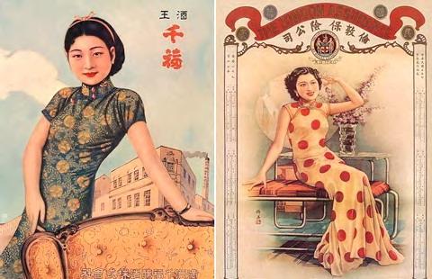 retro-asian-movies