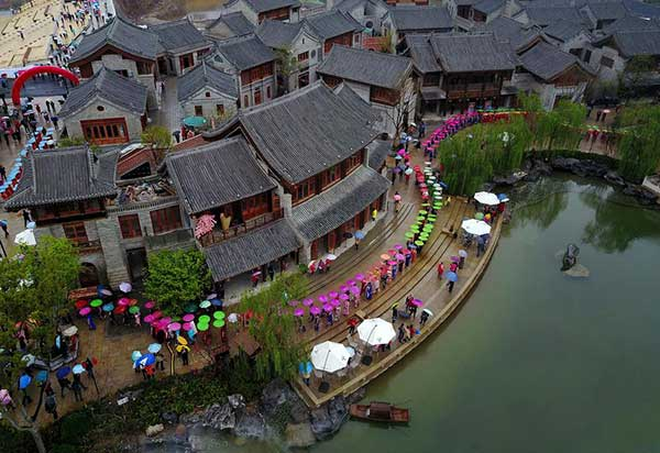 rural tourism in china