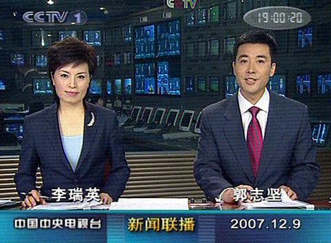 网曝鄂州恒大首府楼盘存在虚假宣传